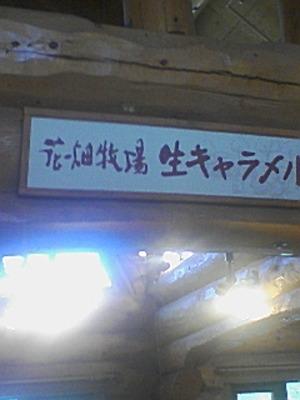 100813_1433_01